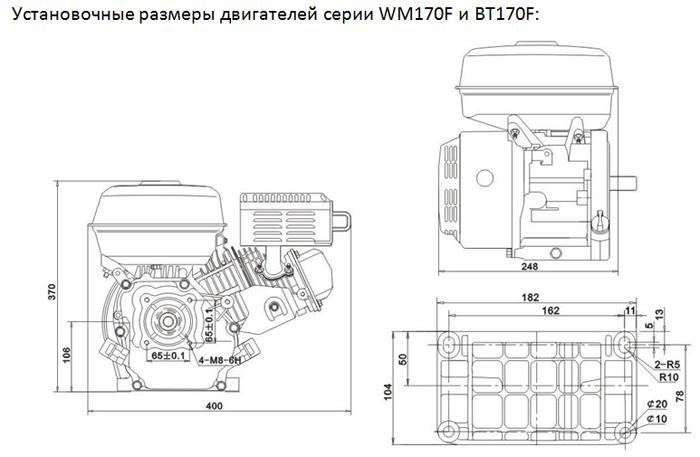 Розміри двигунів Weima серії WM170F і BT170F